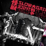 Interview med Gaia og Slowjoint